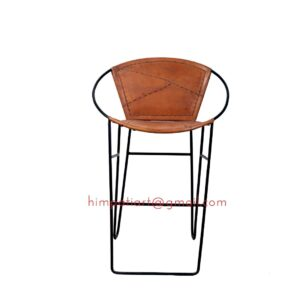 Stunning Bar Chair