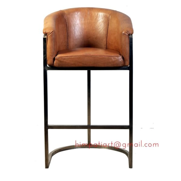Brown Leather Bar Chair